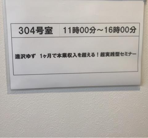 {F7D3E8FD-B18E-4046-A401-0B23F880F7F1}